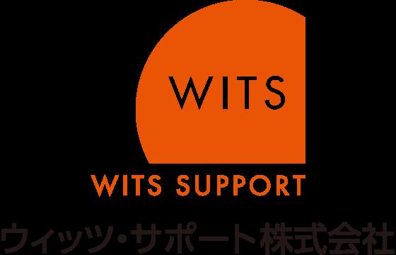 ウィッツ・サポート株式会社